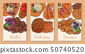 華夫餅 卡 函 50740520