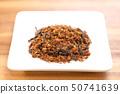 맛있는 가다랭이 절과 톳 뿌려 50741639