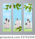 Set of realistic green glass bottles eco cosmetic 50742006