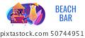 Beach bar concept banner header. 50744951