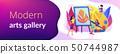 Art studio concept banner header. 50744987