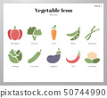 Vegetable icons flat pack 50744990