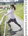 Stretching woman outdoor sports preparation 50747353