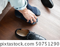 man with athlete foot 50751290