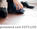 man with athlete foot 50751292
