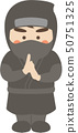 Male character ninja 50751325