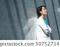 職業女性商務人士形象 50752714
