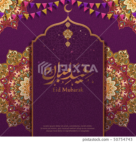 Eid Mubarak arabesque patterns 50754743