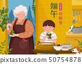 Grandmother making rice dumplings 50754878