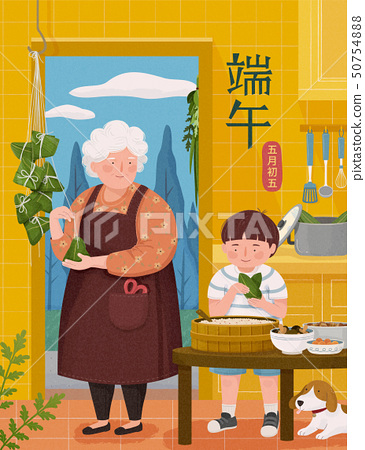 Grandmother making rice dumplings 50754888