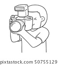 vector of photographer 50755129