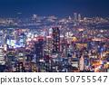 «大阪府»高層公寓內襯·城市夜景 50755547