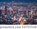 «大阪府»高層公寓內襯·城市夜景 50755548