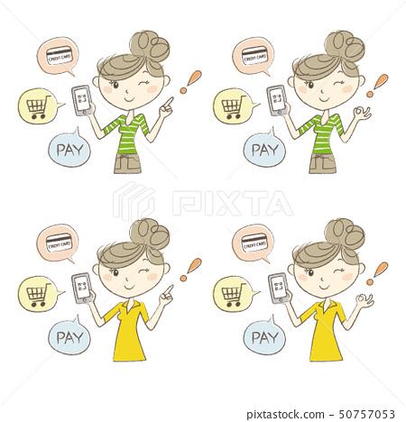 智能手機的無錢智能手機支付女人 50757053