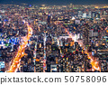 """""""大阪府""""公寓內襯·城市夜景 50758096"""