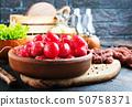 fresh radish 50758371