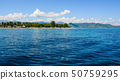 Seascape of Lombok Island, Indonesia 50759295