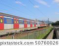 the railway at Sheung Shu 12 may 2019 50760026