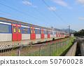 the railway at Sheung Shu 12 may 2019 50760028