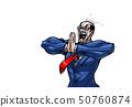 Gimbo suit 50760874