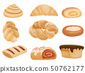Set of buns with different fillings and sprinkles. Vector illustration on white background. 50762177