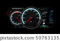Car dash board vector illustration eps 10 009 50763135