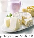치즈 - 마시는 요구르트 50763239