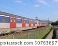 the railway at Sheung Shu 12 may 2019 50763697