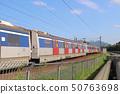 the railway at Sheung Shu 12 may 2019 50763698