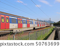 the railway at Sheung Shu 12 may 2019 50763699