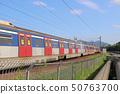 the railway at Sheung Shu 12 may 2019 50763700