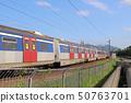 the railway at Sheung Shu 12 may 2019 50763701