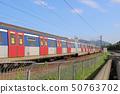 the railway at Sheung Shu 12 may 2019 50763702