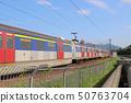 the railway at Sheung Shu 12 may 2019 50763704