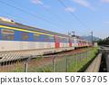 the railway at Sheung Shu 12 may 2019 50763705