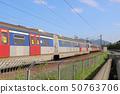the railway at Sheung Shu 12 may 2019 50763706