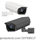 CCTV security camera. White and black surveillance equipment 50768017