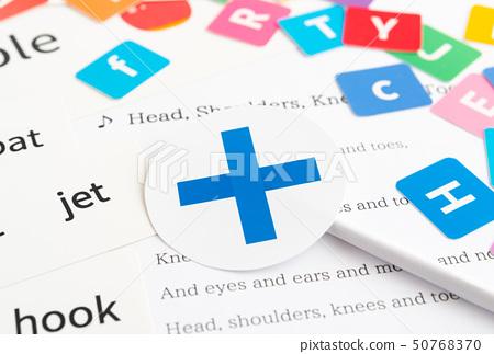 ×幼兒英語英語教育早期教育小學英語字母表 50768370