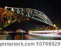 호주 시드니 야경 50768929