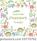 Watercolor dinosaurs banner 50770762