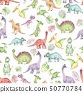 Watercolor dinosaurs pattern 50770784