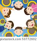 圈子向日葵和藍天背景的孩子 50772602
