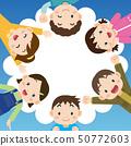孩子在圈子藍天背景中 50772603