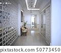 Interior corridor in the Arab style. 50773450