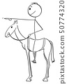 Vector Cartoon of Man or Businessman Sitting or Riding on Horse and Pointing Forward with Finger 50774320
