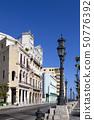 famous tourist street Malecon in Havana, Cuba 50776392