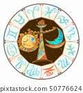 Children s horoscope icon. Zodiac for kids. Libra sign . Vector. Astrological symbol as cartoon 50776624