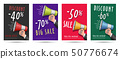 Sale posters with loudspeaker illustration and discount percents 50776674