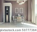 Dining room modern design 50777364