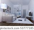 客厅 室内装饰 矮桌 50777385